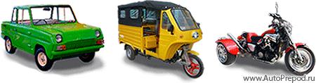 Фото пример квадрицикла и трициклов